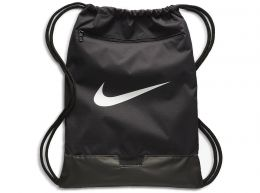 Nike Brasila Gym 9 New Design Black
