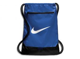 Nike Brasila Gym 9 New Design Royal Blue